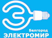 ЭЛЕКТРОМИР, ООО