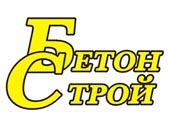 БЕТОНСТРОЙ, ООО
