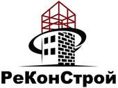 РЕКОНСТРОЙ, ООО