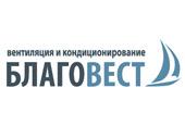 БЛАГОВЕСТ-С+, произв. предприятие, ООО