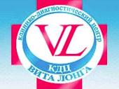 ВИТА ЛОНГА, клинико-диагностический центр