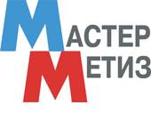 МАСТЕР МЕТИЗ, ООО
