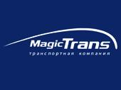 МЕЙДЖИкинотеатрАНС, ООО, транспортно-экспедиционная компания
