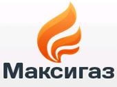 МАКСИГАЗ, ООО