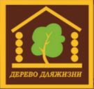 СИБИРСКИЙ ЛЕС, компания