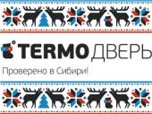 TERMOДВЕРЬ, компания