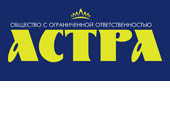 АСТРА, ООО