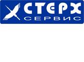 СТЕРХ СЕРВИС, ООО