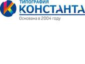 КОНСТАНТА, типография