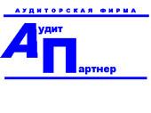 АУДИТ-ПАРТНЕР, ООО