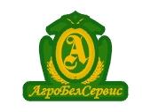 АГРОБЕЛСЕРВИС, ЗАО