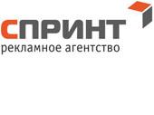 СПРИНТ, РА