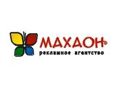 МАХАОН, РА