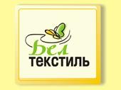 БЕЛТЕКСТИЛЬ, оптовый склад