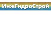 ИНЖГИДРОСТРОЙ, ООО