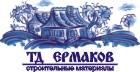 ЕРМАКОВ, ТД