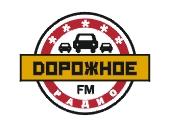 ДОРОЖНОЕ РАДИО, радиостанция ООО 'Радио холдинг'
