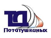 ТОРГОВО-ВЫСТАВОЧНЫЙ ЦЕНТР ПОТАТУШКИНЫХ