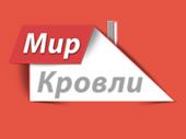 МИР КРОВЛИ, компания